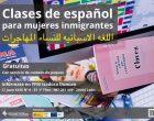 Apúntate a nuestras clases de español para mujeres inmigrantes