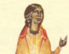 Comtessa de Dia o Beatriz de Dia